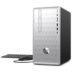 HP Pavillion Tower: Intel...